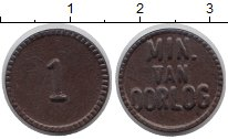 Изображение Монеты Нидерланды 1 цент 1951 Пластик UNC-