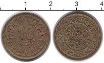 Изображение Монеты Тунис 10 миллим 1960 Латунь XF-