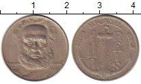Изображение Монеты Бразилия 100 рейс 1937 Медно-никель XF-