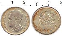 Изображение Монеты Марокко 1 дирхем 1960 Серебро XF-