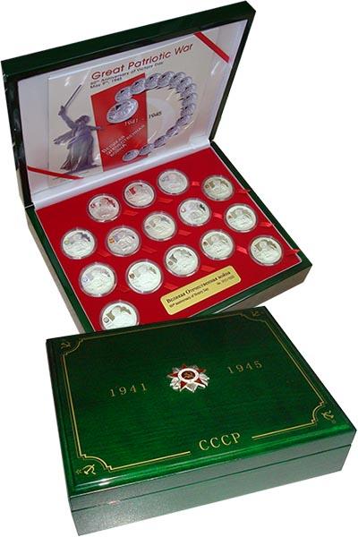 Изображение Подарочные монеты Россия 60 лет Великой победы 2005 Серебро Proof Набор состоит из пят