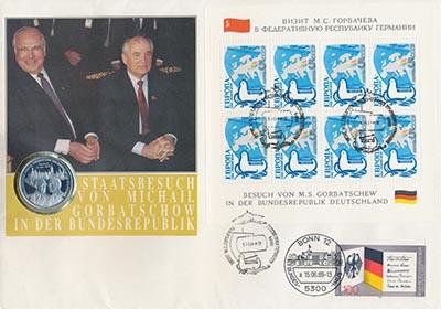 Изображение Подарочные монеты Германия Медаль 1989 Посеребрение Proof- Памятная медаль посв