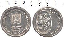 Изображение Монеты Израиль 25 лир 1975 Серебро UNC