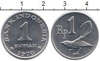 Изображение Мелочь Индонезия 1 рупия 1970 Алюминий UNC- птичка