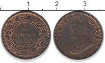 Изображение Монеты Индия 1/12 анны 1933 Бронза UNC-