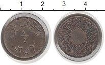 Изображение Монеты Саудовская Аравия 1/4 кирш 1937 Медно-никель XF-