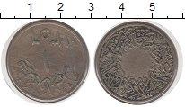 Изображение Монеты Саудовская Аравия 1 кирш 1937 Медно-никель XF-