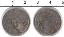 Изображение Монеты Саудовская Аравия 20 пара 1909 Медно-никель XF-