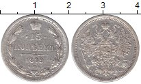 Изображение Монеты 1855 – 1881 Александр II 15 копеек 1879 Серебро XF-