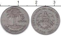 Изображение Монеты Гватемала Гватемала 1961 Серебро XF