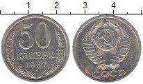 Изображение Монеты СССР 50 копеек 1987 Медно-никель UNC-