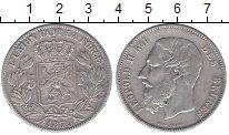 Изображение Монеты Бельгия 5 франков 1875 Серебро XF-