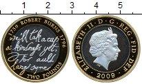 Изображение Монеты Келинг-Кокос острова 2 фунта 2009 Серебро Proof-