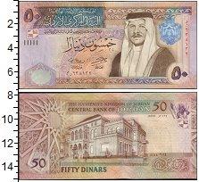 Изображение Банкноты Иордания 50 динар 2014  UNC-