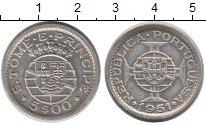 Изображение Монеты Сан-Томе и Принсипи 5 эскудо 1951 Серебро XF Португальская колони