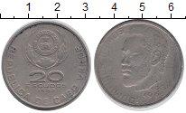 Изображение Монеты Кабо-Верде 20 эскудо 1982 Медно-никель XF Доминго  Рамос