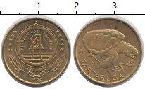 Изображение Монеты Кабо-Верде 1 эскудо 1994 Латунь XF Черепаха