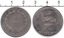 Изображение Монеты Индокитай 20 центов 1923 Серебро XF