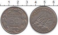 Изображение Монеты Камерун 50 франков 1960 Медно-никель XF-