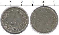 Изображение Монеты Турция 1 лира 1948 Медно-никель XF