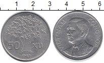 Изображение Монеты Вьетнам Вьетнам 1963 Алюминий XF