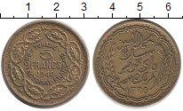 Изображение Монеты Тунис 5 франков 1946 Латунь XF Французский протекто