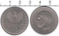 Изображение Монеты Греция 5 драхм 1971 Медно-никель UNC-