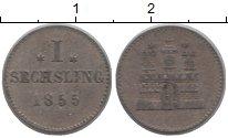 Изображение Монеты Гамбург 1 сешлинг 1855 Серебро XF-