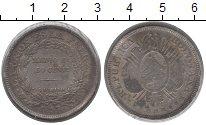 Изображение Монеты Боливия 50 сентаво 1897 Серебро XF