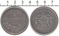 Изображение Монеты Болгария 5 лев 1884 Серебро XF-