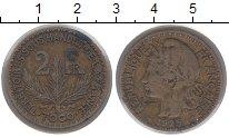 Изображение Монеты Того 2 франка 1925 Латунь XF-
