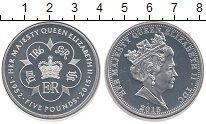 Изображение Монеты Тристан-да-Кунья 5 фунтов 2015 Серебро Proof Елизавета II.  2015