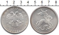 Изображение Монеты Россия 3 рубля 2009 Серебро UNC- Георгий Победоносец