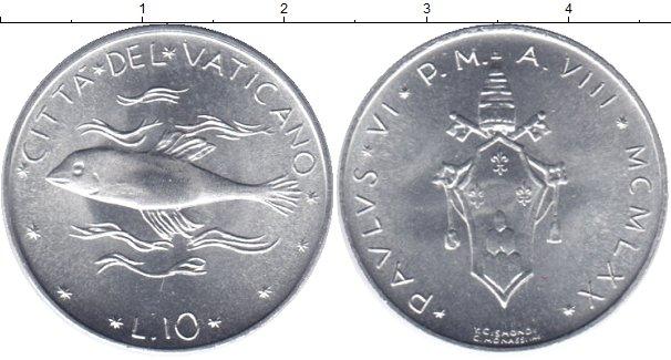 Картинка Монеты Ватикан 10 лир Алюминий 1970
