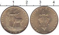 Изображение Монеты Ватикан 20 лир 1970 Латунь UNC