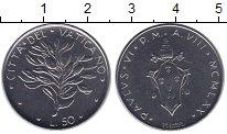 Изображение Монеты Ватикан 50 лир 1970 Сталь UNC