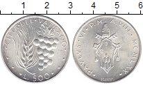 Изображение Монеты Ватикан 500 лир 1970 Серебро UNC