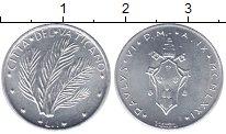 Изображение Монеты Ватикан 1 лира 1971 Алюминий UNC