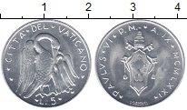 Изображение Монеты Ватикан 5 лир 1971 Алюминий UNC
