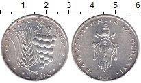 Изображение Монеты Ватикан 500 лир 1971 Серебро UNC