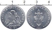 Изображение Монеты Ватикан 5 лир 1972 Алюминий UNC