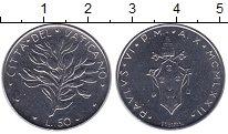 Изображение Монеты Ватикан 50 лир 1972 Сталь UNC