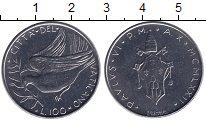 Изображение Монеты Ватикан 100 лир 1972 Сталь UNC