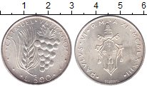 Изображение Монеты Ватикан 500 лир 1973 Серебро UNC