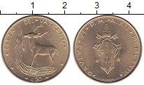 Изображение Монеты Ватикан 20 лир 1974 Латунь UNC