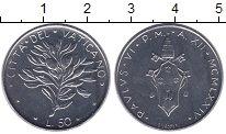 Изображение Монеты Ватикан 50 лир 1974 Сталь UNC