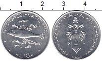 Изображение Монеты Ватикан 10 лир 1975 Алюминий UNC