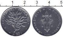 Изображение Монеты Ватикан 50 лир 1975 Сталь UNC