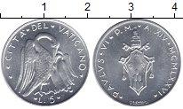 Изображение Монеты Ватикан 5 лир 1976 Алюминий UNC