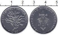 Изображение Монеты Ватикан Ватикан 1976 Сталь UNC